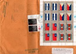 NATIONS UNIES AFFRANCHISSEMENT COMPOSE SUR LETTRE POUR LA FRANCE 1995 - New York -  VN Hauptquartier