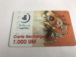 5:143  - Mauritania - Mauritania