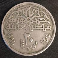 EGYPTE - EGYPT - 20 PIASTRES 1984 ( 1404 ) - KM 557 - ( Mosquée De Mehemet Ali ) - Egitto