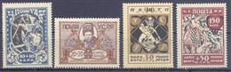 1923. Ukraine, Famine Relief Fund, Mich.12/15, 4v, Mint/** - Ucraina