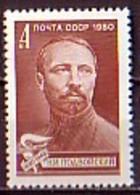 RUSSIA - UdSSR - 1980 - 100ans De La Naissance De Podvoiski - Mi 4926 - 4 Kop** - 1923-1991 URSS