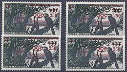 SERIE COLONIALE 1960: Jeux Olympiques ROME. (OISEAUX, AVES, BIRDS)  SERIE COMPLETE 4 VALEURS NEUFS  MNH - Collections, Lots & Séries