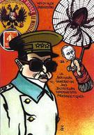 CPM Timbre Monnaie Tirage Limité 30 Ex Numérotés Non Circulé Pologne Polska Russie Poutine - Stamps (pictures)