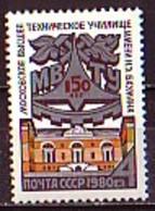 RUSSIA - UdSSR - 1980 - 150ans De L'Ecole Technique - Mi 4973 - 4 Kop** - 1923-1991 URSS