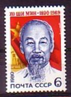 RUSSIA - UdSSR - 1980 - 90ans De La Naissance De Ho Schi Min - Mi 4974 - 6 Kop** - 1923-1991 URSS