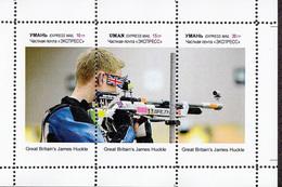 Ukraine Local SHOOTING SPORTS BEST ATHLETES - James Huckle   - 1 Sheet - Tir (Armes)