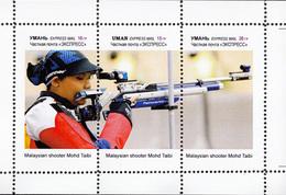 Ukraine Local SHOOTING SPORTS BEST ATHLETES - Nur Suryani Mohd Taibi - 1 Sheet - Tir (Armes)