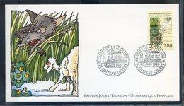 TIMBRE FRANCE...REF120520...DOCUMENT PHILATELIQUE 1ER JOUR ...24 Juin 1995 Les Fables De La Fontaine - 1990-1999