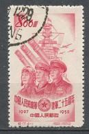 REP. POPULAIRE DE CHINE  - 1952  - Oblitere - Unused Stamps