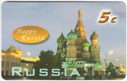 AUSTRIA G-556 Prepaid GlobalLine - Landsmark Of Russia - Sample - Autriche