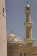 Mosque At Nizwa , Sultanate Of Oman - Oman