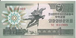 CORÉE DU SUD - 1 Jeon 1962 - UNC - Korea (Süd-)