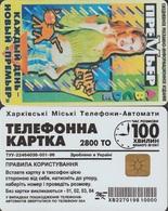 662/ Ukraine; Premier - Ukraine
