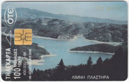 GREECE F-444 Chip OTE - Landscape, Coast / Culture, Traditional Dancer - Used - Greece