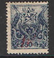 ARMENIA  1922 Year  НАДПЕЧАТКА КРАСНАЯ     MNH* OG - Armenia