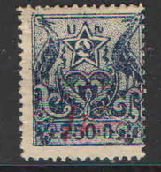 ARMENIA  1922 Year  НАДПЕЧАТКА КРАСНАЯ     MNH* OG - Arménie