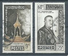 Laos YT N°73-74 Roi Sisavang Vong Oblitéré ° - Laos