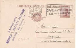 ITALIA - REGNO - MILANO - INTERO POSTALE C.40 - VIAGGIATO  PER BERGAMO - 1900-44 Vittorio Emanuele III