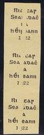 Ireland 1922 Dollard Rialtas Proof Overprint In Black Defaced Plate Strip Of Three - 1922 Governo Provvisorio