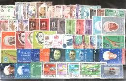 SOUDAN  1948-68  Lot De  92 Timbres Neufs , Sans Charnières ** - Beaucoup Bonnes Valeurs - Soedan (1954-...)