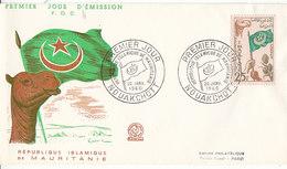 Mauritanie , Indépendance ,FDC De 1960 - Mauritania (1960-...)