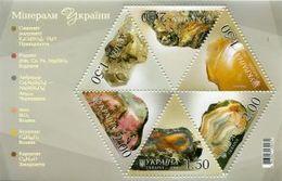 UKRAINE/UKRAINA 2010 MI.1133-38**,Yvert BF 78, Minerals. Assorted Ukrainian Minerals - Miniature Sheet - MNH - Ukraine