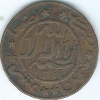 Yemen - Mutawakkilite - Imam Yahya - 1/80 Riyal (½ Buqsha) - AH1344 (1926) - C. 3 Grs - KMY2.5 - Yémen