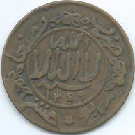 Yemen - Mutawakkilite - Imam Yahya - 1/40 Riyal (1 Buqsha) - AH1349 (1931) - C. 5 Grs - KMY3.3 - Yémen