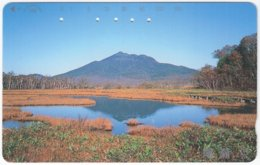 JAPAN L-745 Magnetic NTT [251-300] - Landscape, Lake - Used - Japan