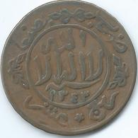 Yemen - Mutawakkilite - Imam Yahya - 1/40 Riyal (1 Buqsha) - AH1343 (1925) - C. 5 Grs - KMY3.2 - Yémen