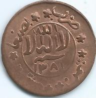 Yemen - Mutawakkilite - Ahmad - 1/80 Riyal - AH1381 (1962) - KMY11.1 - 8 Stars - Yemen