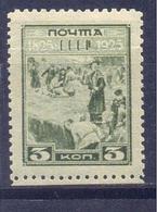 1925. USSR/Russia,  Centenary Of Decembrist Rising, Mich.305C, Perf.12 1/2,  Mint/** - Nuevos