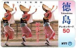 JAPAN N-173 Magnetic NTT [371-038] - People, Traditional Woman - Used - Japan
