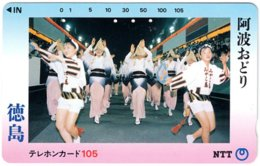 JAPAN N-175 Magnetic NTT [371-039] - Event, Traditional Festival - Used - Japan