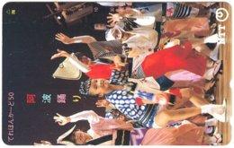 JAPAN N-196 Magnetic NTT [371-060] - Culture, Traditional Dance - Used - Japan
