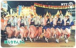 JAPAN N-205 Magnetic NTT [371-075] - Culture, Traditional Dance - Used - Japan