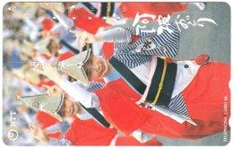 JAPAN N-226 Magnetic NTT [371-086] - Event, Traditional Festival - Used - Japan