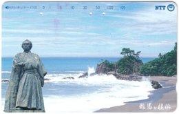 JAPAN N-227 Magnetic NTT [371-096] - Landscape, Coast - Used - Japan