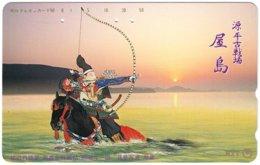 JAPAN N-239 Magnetic NTT [371-104] - Painting, Animal, Horse, Archery - Used - Japan
