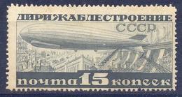 1932. USSR/Russia,  Airship Construction Fund, Mich.406B, Perf.14,0, Size 22,0 X 47,5mm, Mint/** - 1923-1991 USSR