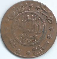 Yemen - Mutawakkilite - Ahmad - 1/40 Riyal - AH1375 (1957) - KMY12.1 - Yémen