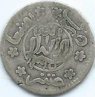 Yemen - Mutawakkilite - Imam Yahya - 1/10 Riyal - AH1365 (1946) - C. 2grs - KMY5.5 - Yémen