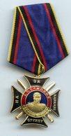General Alexis Iermoloff Austerlitz Friedland Napoleonic Wars Napoleon Bonaparte Cossack Medaille Croix - Medals