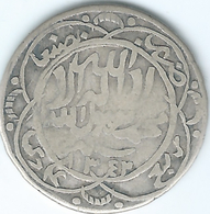 Yemen - Mutawakkilite - Imam Yahya - ¼ Riyal - AH1342 (1924) - KMY6.3 Rare Coin - Yémen