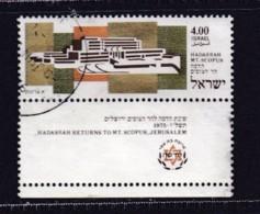 ISRAEL, 1975, Used Stamp(s)  With  Tab, Hadassah Hospital , SG Number(s) 613, Scannr. 19069 - Usados (con Tab)