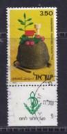 ISRAEL, 1977, Used Stamp(s)  With  Tab, Nahal Pioneering, SG Number(s) 680, Scannr. 19085 - Usados (con Tab)