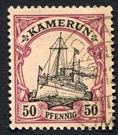 Allemagne, Colonie Allemande, Cameroun, Kamerun, N°14 Oblitéré, Qualité TB - Colony: Cameroun