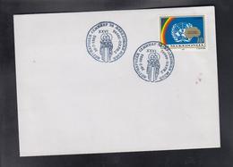 REPUBLIC OF MACEDONIA, 1993, SPECIAL CANCEL - XXVI INT SEMINAR, CYRIL&METHODIUS, CZECH REP/SL/BG/GR/EUROPA (1993/13) - Idioma