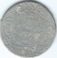 Yemen - Mutawakkilite - Imam Yahya - ¼ Riyal - AH1364 (1945) - KMY10 - 14 Crescents - Yémen