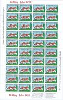 Denmark;  Local Christmas Seals; Kolding 1995, Full Sheet.  MNH (**) Not Folded. - Full Sheets & Multiples